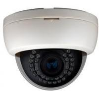 China IR 750TV Lines 0.0002 lux BW Double scan SONY Super HADII CCD EFFIO Camera (Effio-P) wholesale