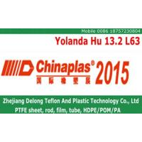 Buy cheap chinaplas 2015 20th-23th May 13.2 L63 zhejiang delong and plastic from wholesalers