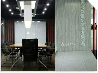 Hebei Sinostar Trading Co,Ltd