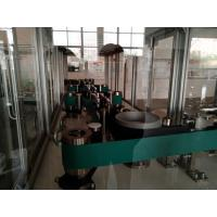 China Full auto high speed panty liner sanitary napkin pads counting stacking machine wholesale