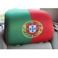 China High Grade Rear View Mirror Cover Business Fashional Style Headrest Covers wholesale