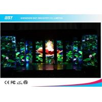 Buy cheap AC 110/220V Indoor Full Color LED Display, Indoor Advertising LED Display Screen from wholesalers