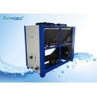 China 50HZ Durable Absorption Portable Air Cooled Chiller Unit In Food Industry on sale