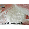 Male Enhancement Natural Sildenafil Citrate Viagra 139755-83-2  Raw Steroid Powders Sex Drug