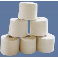 China aramid/nomex sewing thread on sale