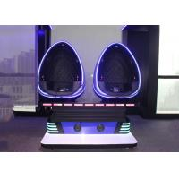 China Coin Operated 9D Egg VR Cinema 2 Seats VR Motion Chair With Movies / Games wholesale