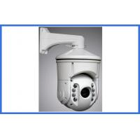 China Infrared Automatic Tracking PTZ Camera 150M 550TVL 1/4 Sony CCD 36X Optical Zoom wholesale