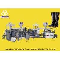 China Automatic Rotary Boot Making Machine For Rain Boots / 70-90 Pairs Per Hour wholesale