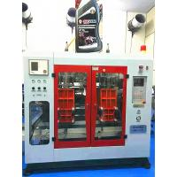 China 1L Container Capacity Blow Molding Equipment Plastic Extrusion Energy Saving Driving System wholesale