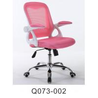 China hot selling performa ergonomic executive mesh chair desk chair stylish stuff chair good price computer chair task chair wholesale