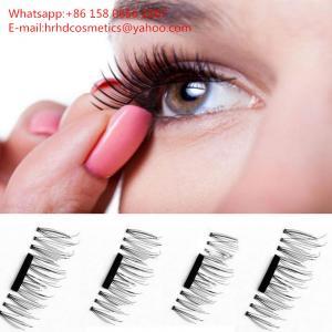 China Perfect Magnetic Eyelashes Manufacture Magnetic 3d Silk False Lashes wholesale