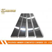 Buy cheap Cemented Tungsten Carbide Strips / Flat Bar With Fine Grain Alloy For Machining from wholesalers