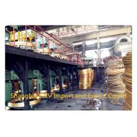 China Copper Continuous Casting Machine Automatic electrical wire and cable production line wholesale