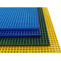 China Fiberglass(FRP,GRP)Gratings,Grates Anti-cross ion,Exports Quality,Hot Sell Frp Moulded Ggrating wholesale