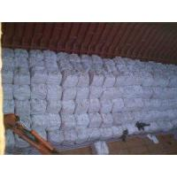 China 42.5r Grade Cement on sale