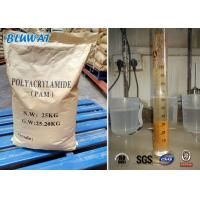 China Gold Mine Water Treatment Flocculant Nonionic Polyacrylamide High Molecular Weight wholesale