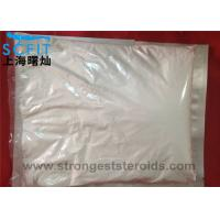 China Weight Loss Steroids Lorcaserin Hydrochloride powder CAS 616202-92-7 For Slimming wholesale