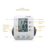 China Multi-Functional Electronic Blood Pressure Monitor Portable High Accuracy on sale