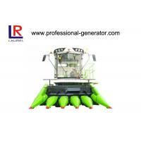 Buy cheap 160HP cultivant moissonneuse de cartel de maïs de taille de Machinary 2130mm la mini from wholesalers