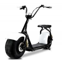 China 18 Inch Removable City Electric Scooter wholesale