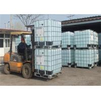 Buy cheap Hdep Drum Packaging Ammonium Hydroxide 25% Purity Solutions NH4OH from wholesalers