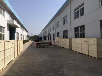 Shanghai Zhenshi Industry Co., Ltd.