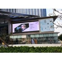 China Outdoor Waterproof P6 Front Service LED Sign For Advertisement Display wholesale