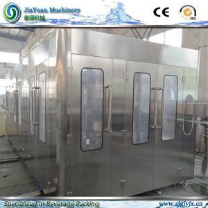 China Water Bottle Filling Machine Heavy Duty Stainless Steel Welded wholesale