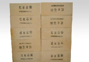 Quality 56% Andalusite Refractory Brick for sale