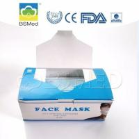 China First Aid Kit Non Woven Cotton Medical Face Mask 3 / 4 Layers For Adult on sale