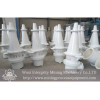 China Mineral Ore Dewatering Air Classifier Air Separator / Gravity Separator on sale