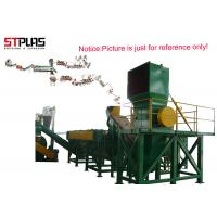 China 500kg / H -3000kg / H HDPE Washing Line Scrap Plastic Bottle Recycling on sale