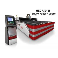 China High Speed Fiber Laser Cutting Machine For Carbon Stainless Aluminum Sheet wholesale