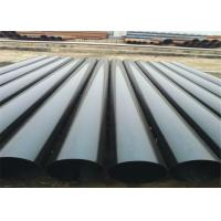 China Anti Corrosion Pe Coating Welded Pipe , Seamless Epoxy Coated Pipe For Pipeline Transport wholesale