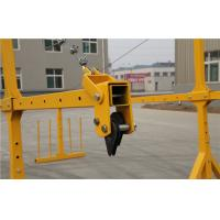 China Professional Suspended Access Platforms wholesale