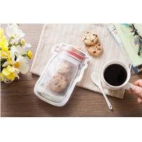 China Frosted Customer Jar Design Stand Up Ziplock Bags Food Kraft Zipper Pouch Bags on sale