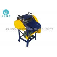 China Automatic Electric Cable Stripping Machine Easy Operating Mobile 2.2KW wholesale