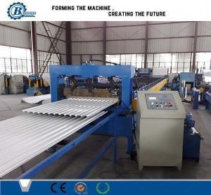 China 7.5kW Automatic Roller Shutter Door Machine , Rolling Shutter Making Machine wholesale