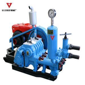Buy cheap Bombas de fango triples horizontales de la plataforma de perforación BW250 con el motor diesel L28 from wholesalers