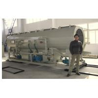 China SJ Series Single Screw EXtruder 16mm-1600mm Plastic HDPE Pipe Making Machine wholesale