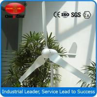 China wind driven generator glass fibrereinforced plastic wholesale