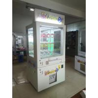 China Fun Key Master Arcade Game , Standard Key Master Prize Redemption Game wholesale