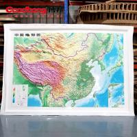 China Wall hanging 3d raised blister map of the national conference room museum hall exhibition displays acrylic led light box on sale