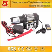 China 12v 9000lbs mini winch for 4X4 / car winch / electric winch 12v wholesale