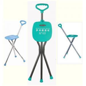 China Seat cane & seat crutch wholesale