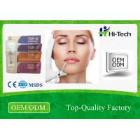 China Lidocaine Hyaluronic Acid Lip Filler Anti Wrinkle Humpping Nose / Sexy Lips wholesale