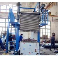 Buy cheap Alloy Steel Structure Blow Film Making Machine Lift Blow Film Equipent 40-60kg/H from wholesalers