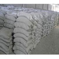 China 42.5 cement on sale