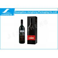 China Foldable Paper Luxury  Wine Bottle Packaging Boxes For One Bottle Customized Color wholesale