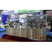 China DPP-260A Pharmaceutical High Speed Blister Packing Machine 60 Cutting Per Min wholesale